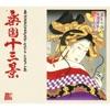 Tsuiokuno Lilac - Single ジャケット写真