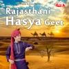 Rajasthani Hasya Geet