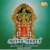 Abirami Andhathi Sulamangalam Sisters