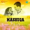 Mashuqa Original Motion Picture Soundtrack EP