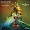 A. R. Rahman, Anirudh Ravichander & Neeti Mohan - Mersalaayitten artwork