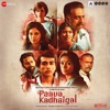 Paava Kadhaigal Original Motion Picture Soundtrack