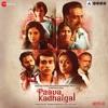 Paava Kadhaigal Original Motion Picture Soundtrack