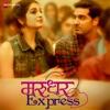 Marudhar Express Original Motion Picture Soundtrack
