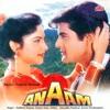 Anaam Original Motion Picture Soundtrack
