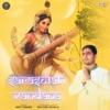 Saraswati Vandana Single