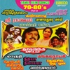 Tamil Film Songs 70 80s Vol 3