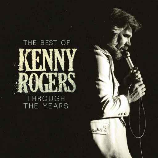 Art for Make No Mistake, She's Mine by Kenny Rogers & Ronnie Milsap