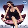Aala Baly - Sherine mp3