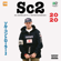 Superbad Solace - Sol Controller 2