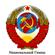 SU - Союз Советской Социалистической Республики - Гимн Советского Союза - Государственный гимн СССР 1977-1991 (Спетая Версия) - Международный Оркестр