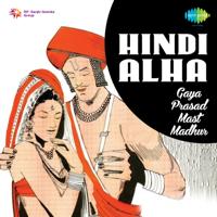 Gaya Prasad & Mast Madhur - Hindi Alha - EP artwork