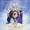 Frozen Japanese Original Motion Picture Soundtrack Deluxe Edition