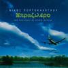 Nikos Portokaloglou - Thalassa Mou Skoteini (feat. Andrianna Bampali) artwork