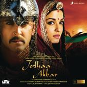 Jashn E Bahaaraa A. R. Rahman & Javed Ali - A. R. Rahman & Javed Ali