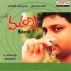 Maharshi (Original Motion Picture Soundtrack) - EP