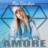 Amore (Crazy Diamond Remix) - Single