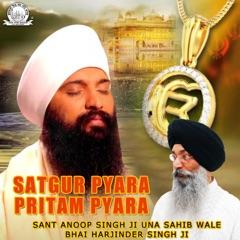 Satgur Pyara Pritam Pyara