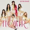 FLOWER - GFRIEND