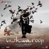 Vishwaroop Original Motion Picture Soundtrack EP
