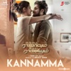 Kannamma (From