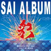 Sai Album