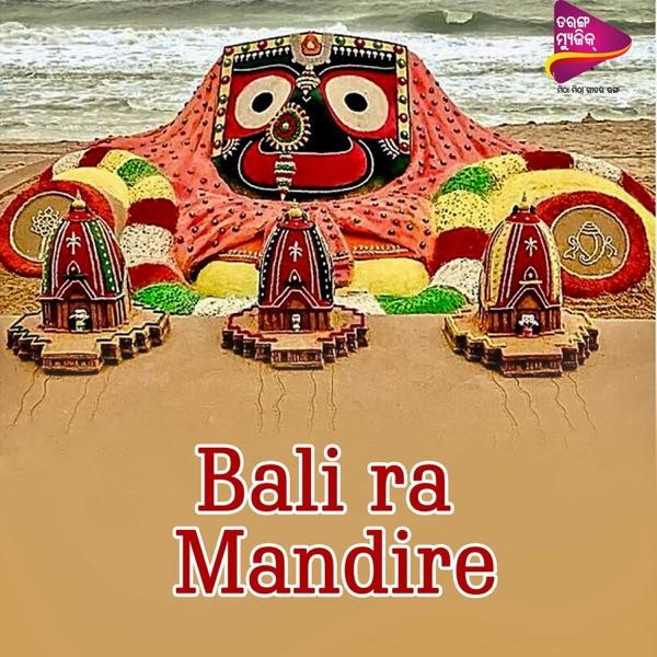 Bali Ra Mandire - EP