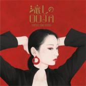 流しのOOJA〜VINTAGE SONG COVERS〜