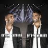 Omer Adam & Moshe Peretz - היא רק רוצה לרקוד artwork