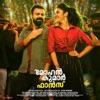 Neelamizhi From Mohan Kumar Fans Single
