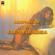 Dokimase Me - Eleni Foureira