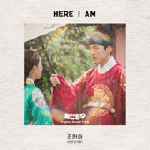 Download Here I am - Jo Hyun Ah Mp3 and Videos