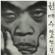 행복의 나라로 - Han Dae Su