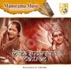 Mahasudarsana Mantram