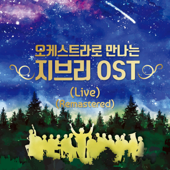 Merry-Go-Round of Life (From Howl's Moving Castle Original Soundtrack) [Live (Remastered)]