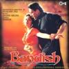 Bandish (Original Motion Picture Soundtrack)