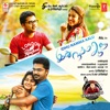 Idhu Namma Aalu (Original Motion Picture Soundtrack)