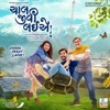 Chaal Jeevie Laiye Original Motion Picture Soundtrack EP