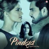 Pindadaan (Original Motion Picture Soundtrack) - EP