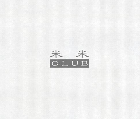 Kome Kome Club on Apple Music