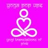 Yoga Pop Ups - Beautiful Trauma
