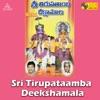 Sri Tirupataamba Deekshamala