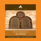 An-Naba' - The Tiding (Arabic) - The Holy Quran (Koran) from QuranNow