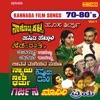 Kannada Film Songs 70-80s Vol. 1