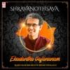 Shravanothsava Ekadantha Gajananam Rajkumar Bharathi Bhakthimaale