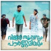 Vijay Superum Pournamiyum (Original Motion Picture Soundtrack)