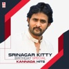 Srinagar Kitty Birthday Special Kannada Hits