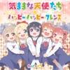 Kimamana Tenshitachi / Happy Happy Friends - Single