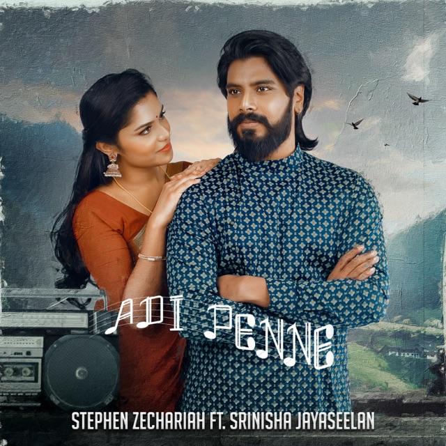 Adi Penne (feat. Srinisha Jayaseelan) - Single Album Cover
