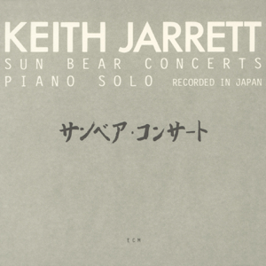 Keith Jarrett - Sun Bear Concerts, Vol.1 - 6